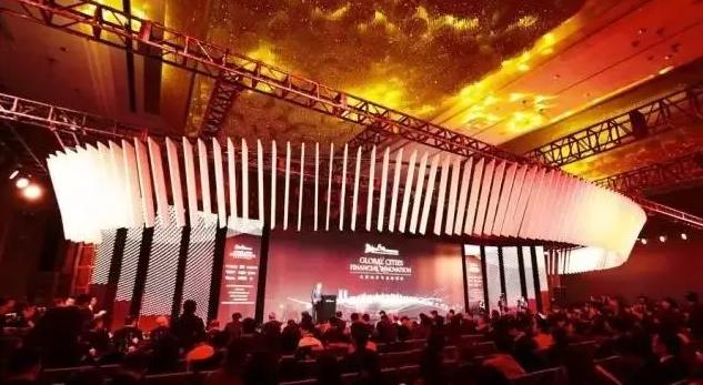 """""""2016外滩国际金融峰会""""大家云集,迅达电梯+BFC外滩金融中心"""