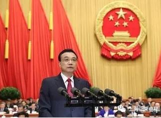 """上海三荣电梯响应总理号召,深耕老旧楼电梯加装市场""""/"""