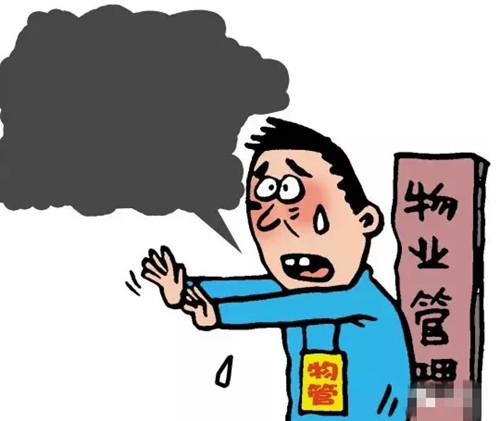 动漫 卡通 漫画 设计 矢量 矢量图 素材 头像 500_421