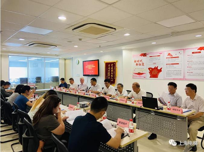 上海市电梯行业协会召开新闻发布会